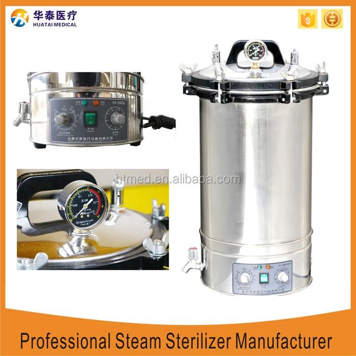 Protable steam sterilizer cheap autoclave price autoclave for Cheap autoclaves tattooing