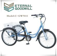 pedal richshaw cargo tricycle with three wheels folding basket GW 7015