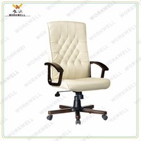 WorkWell wooden arms leather office chair Kw-m7237