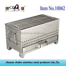 Stainless Steel Charcoal BBQ Grill