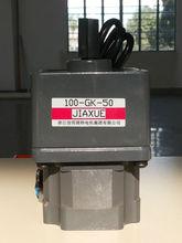 dc motor 24v 90W Ratio 1:3-1:3000 high power dc motor