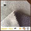 85% polyester 15% viscose two-tone polar fleece fabric, micro polar fleece jacket fabric