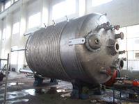 Inconel 600 reactor