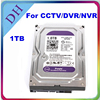 "Computer parts!! 1TB CCTV/DVR hard disk/ purple hard drive, SATA 3.5"" HDD"