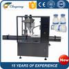 NEW self automatic adhesive powder filling machine(hot sale)
