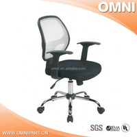 High quality wholesale fashion racing seat office chair