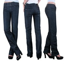 overrun fashion botton women jeans pants brands 2012