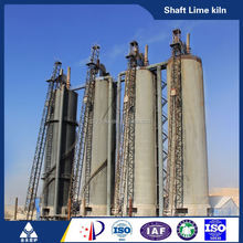 new energy saving quick lime kiln production line environment and efficient