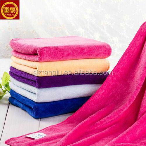 High absorbtion 80 polyester 20 polyamide microfiber towel, 100% polyster microfiber towel.jpg