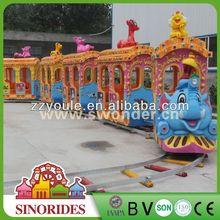 Popular amusement rides Elephant train outdoor kids electric train games,outdoor kids electric train games