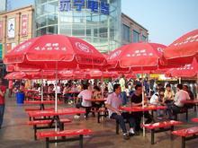 Factory Price Advertising Umbrella /Beach Umbrella/Sun Umbrella