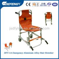 Emergency Aluminum Stair Chair Stretcher (DFT-1A)