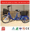 /product-gs/practical-mini-3-wheel-electric-bicycle-jst02-j-1843951477.html