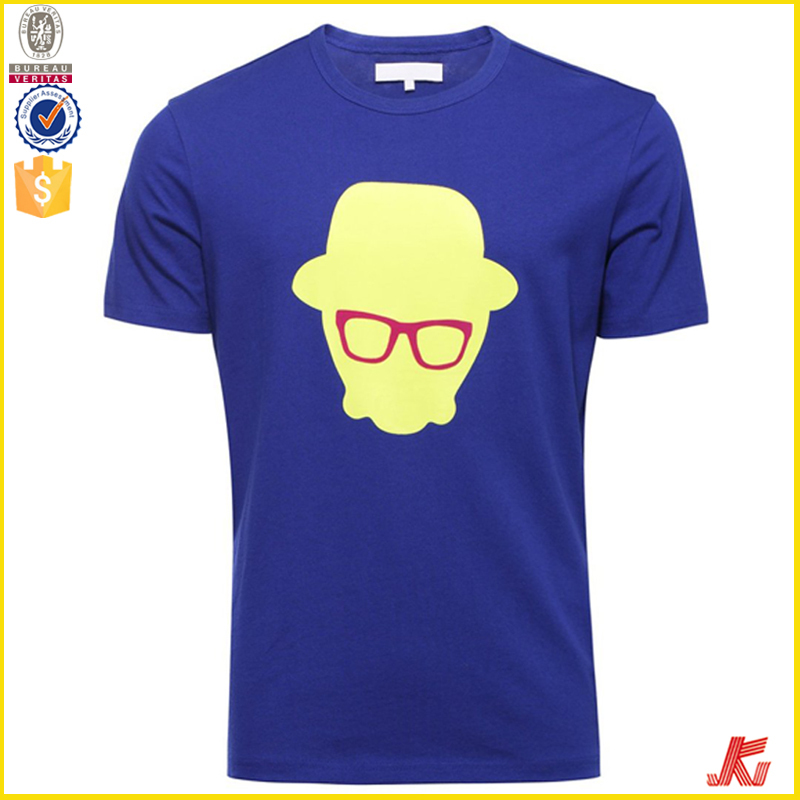 T shirt printing bulk men t shirt printing buy men t for T shirt printing in bulk