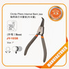 Best popular Tool Internal Circlip Plier,High Grade,Favorable price,Made In China