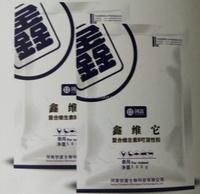 Xin Wei Ta & compound vitamin B soluble powder