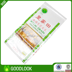personalized durable foldable pp woven polyester recycled rice bag