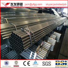 mild steel pipe/tube made in china