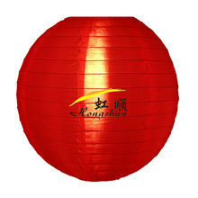 "10"" Red wedding hanging decorations round Chinese nylon lantern"