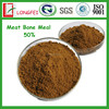 High protein mbm meat and bone meal for animal feed from china factory