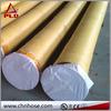 1 inch abrasion resistant sand blasting rubber hose