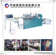 Plastic 2012 plastic bag making machine with great price