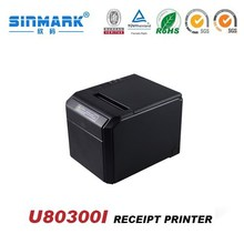 portable direct to garment printer consumable/ 80mm dot matrix receipt printer