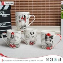 OEM direct sale fine porcelain 12oz mugs