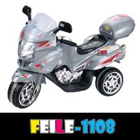 electric tricycle,MP3,mini car,forward/reverse safe car