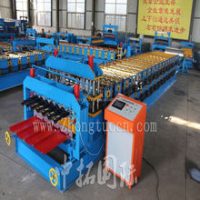 Galvanized Aluminium Step Glazed Steel Tile & Double Layer Wall Panel Metal Roofing Roll Forming Machine
