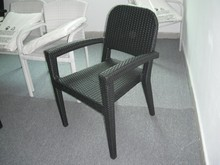 Mabel All Weather Outdoor Garden Furniture Rattan/Wicker/Cane Single Chair Dining Chair