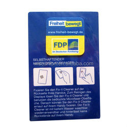 quality brand names print oem made pad screen cleaner