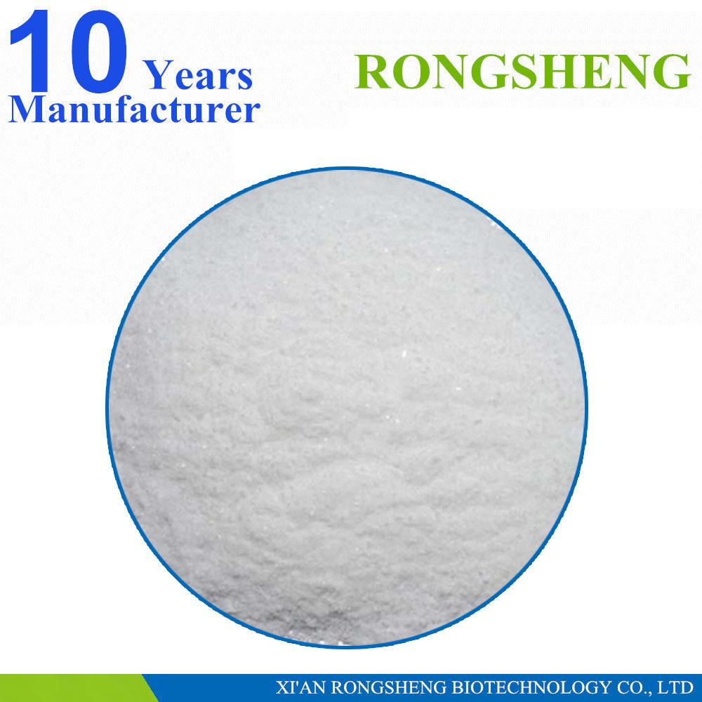 Haute pureté d - calcium pantothenate en vrac