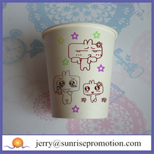Customized blank logo printed paper 7oz ripple wall cup