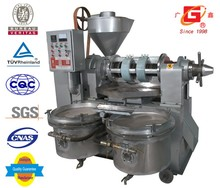 Newest automatic groundnut oil expeller machine