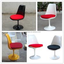 Comfortable Tulip Chair