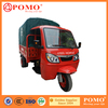 Chongqing Popular Strong Heavy Load Water Cooled Cargo Motorized 300cc 3 Wheel Motorcycle