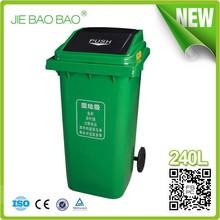 HDPE 240L Plastic Flip Top Wheelies Push Dustbin Fashion For Airport