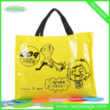 China manufacture eco promotional shopping bag PP non woven bag eco friendly shopping bag