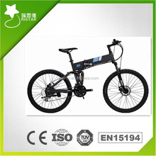 2015 New Fashion Fodling Electric Bike Hidden Battery in Frame
