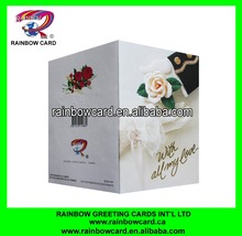 Super quality branded happy valentine's day greeting card