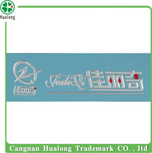 label printing and waterproo//f label and label sticker paper a4