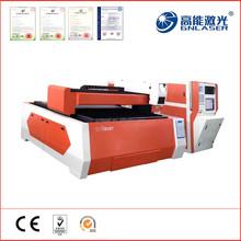 laser cut/metal laser cutting machine/laser engraving and cutting machine yag laser cutting machine