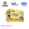 Disposable high capacity baby diapers baby nappies