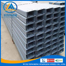 Hot Rolled Stainless Steel U Channel