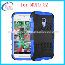 Tire line case for moto G2,for Moto G2 PC TPU case