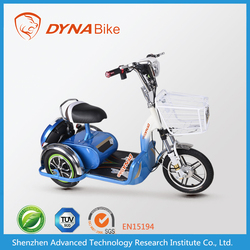 2015 top sales adults 3 wheel motorcycle with basket