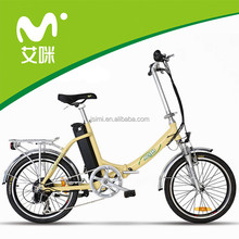 250w 36v 8.8ah cheap E-bike pocket bike electric bike