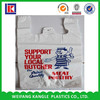 ldpe poly grocery t shirt shopping plastic bag on roll
