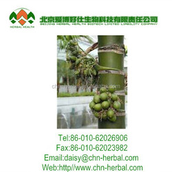 High Concentration Areca Nut Fruit extract, 4:1, 10:1, 20:1, free sample, no additive